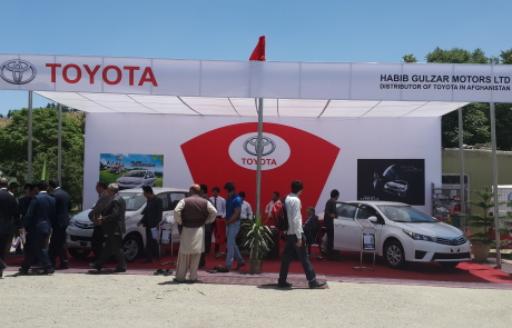 Toyota at Trade & Industry Exhibition